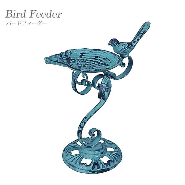 在庫少要確認 バードフィーダー 鳥の餌入れ 野鳥 観察 鉄製 送料無料