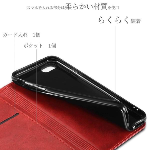 iPhone8 iPhone7 iPhone6 iPhone6s ケース アイホン8 アイフォン7 アイフォーン6 手帳型 カバー 送料無料 レザー 革 ブラウン レッド 赤 茶色 財布型 高級 eurokohaku 04