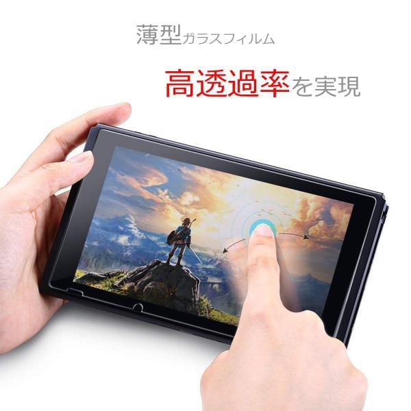 Nintendo Switch 任天堂スイッチ 保護フィルム 2枚セット 強化ガラス ブルーライト カット 液晶保護 ニンテンドースイッチ ガラスフィルム 耐衝撃 飛散防止|eurokohaku|02