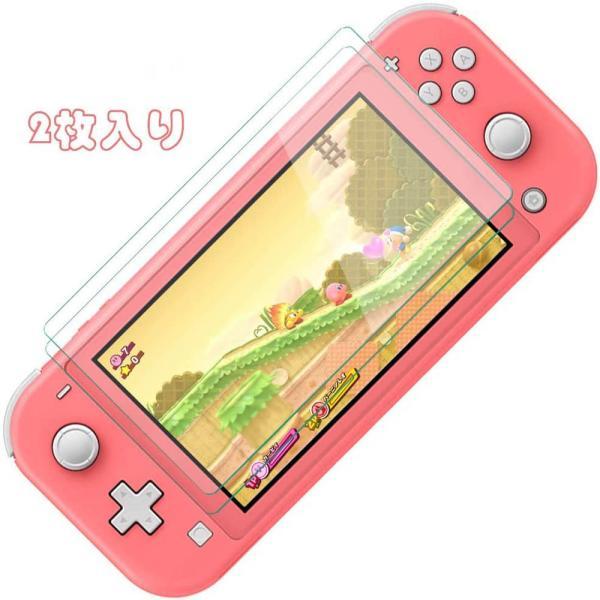 Nintendo Switch 任天堂スイッチ 保護フィルム 2枚セット 強化ガラス ブルーライト カット 液晶保護 ニンテンドースイッチ ガラスフィルム 耐衝撃 飛散防止|eurokohaku|14