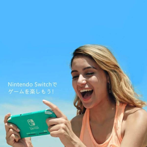 Nintendo Switch 任天堂スイッチ 保護フィルム 2枚セット 強化ガラス ブルーライト カット 液晶保護 ニンテンドースイッチ ガラスフィルム 耐衝撃 飛散防止|eurokohaku|12