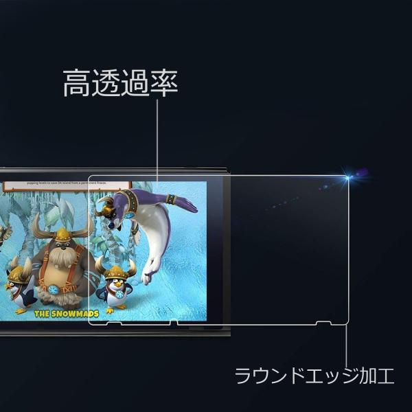 Nintendo Switch 任天堂スイッチ 保護フィルム 2枚セット 強化ガラス ブルーライト カット 液晶保護 ニンテンドースイッチ ガラスフィルム 耐衝撃 飛散防止|eurokohaku|06
