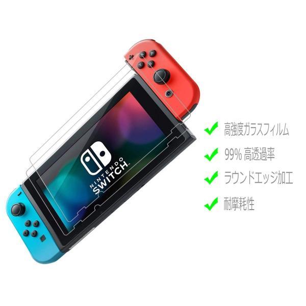 Nintendo Switch 任天堂スイッチ 保護フィルム 2枚セット 強化ガラス ブルーライト カット 液晶保護 ニンテンドースイッチ ガラスフィルム 耐衝撃 飛散防止|eurokohaku|07
