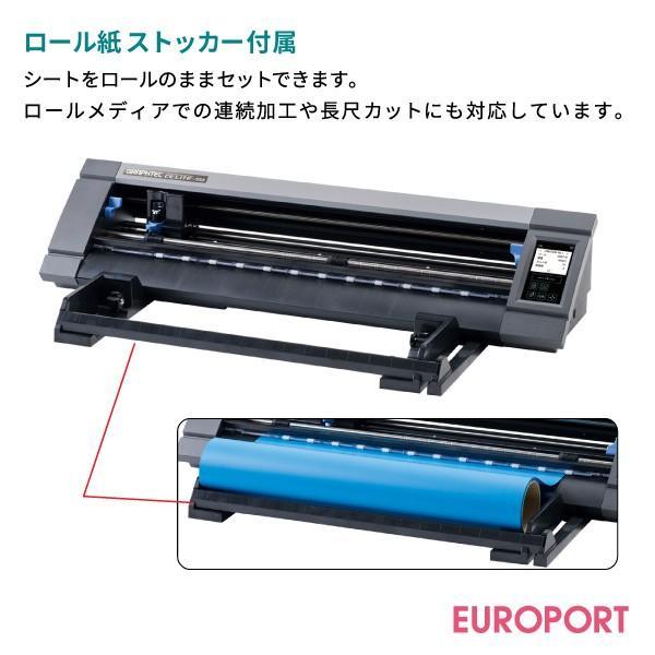 高性能小型カッティングマシン CE LITE-50 グラフテック{CELI50-TAN}|europort|02