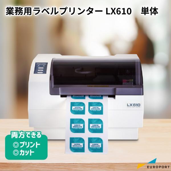 ラベルプリンター プリント&カット LX610 KM-LX610 | 商品ラベル ポップ 広告 キャラクターシール お名前シール ステッカー テープ 簡単