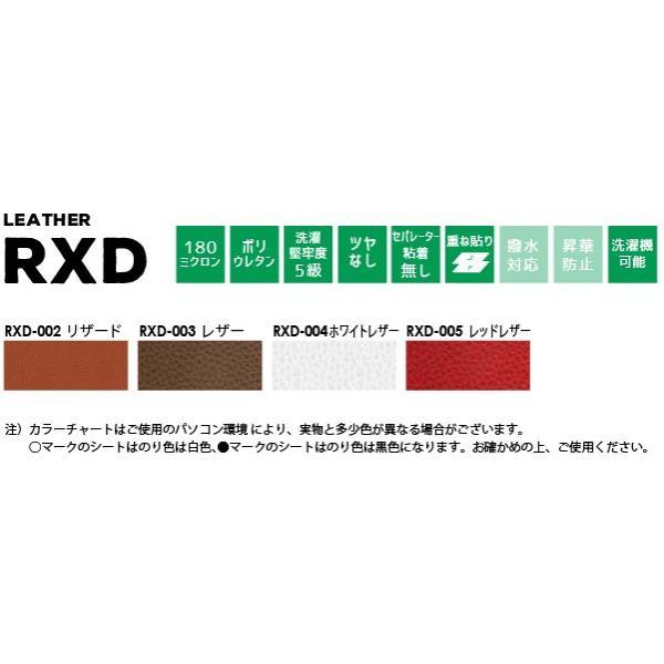 アイロンプリント用 レザー(38cm×50cm切売)RXD-ZC|europort|02