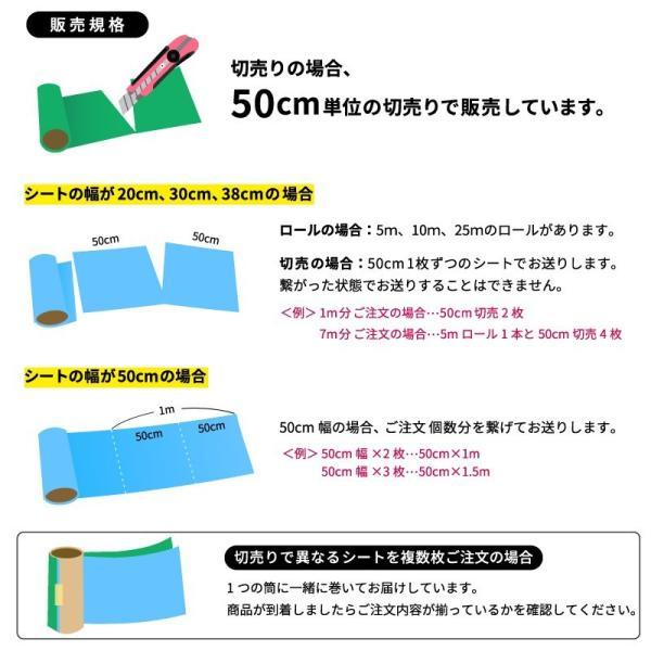 アイロンプリント用 レザー(38cm×50cm切売)RXD-ZC|europort|07