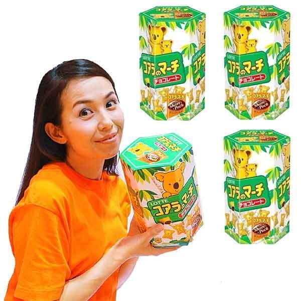 特大お菓子・駄菓子 超特大コアラのマーチ H21cm 4個【軽減税率対象商品】