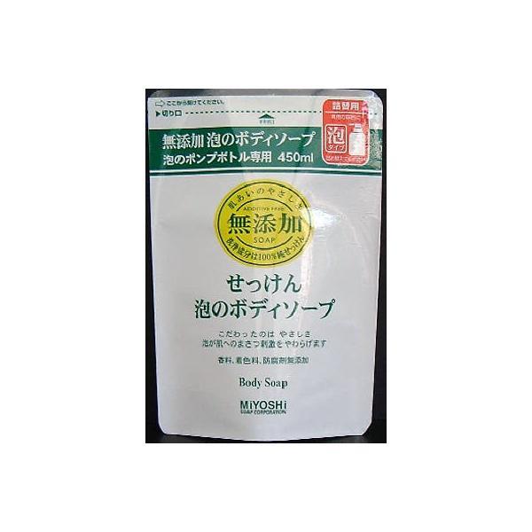 (まとめ)玄ソープ(無香料)【×3セット】_送料無料