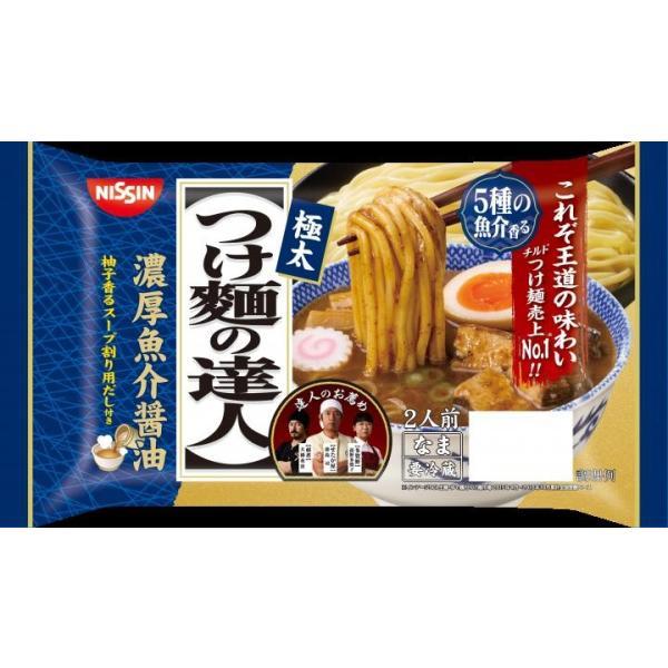 日清食品 つけ麺の達人 濃厚魚介醤油 260gx6【送料無料】【冷蔵商品】