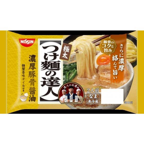 日清食品 つけ麺の達人 濃厚豚骨醤油 260gx6【送料無料】【冷蔵商品】