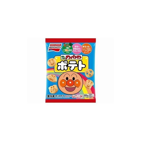 【送料無料】味の素 それいけ!アンパンマンポテト 252g×12袋(1ケース) 【冷凍】|ever-shop