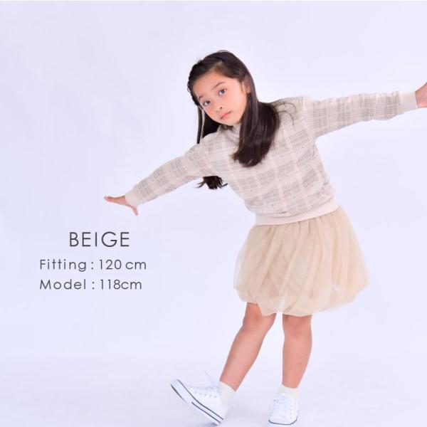 レギンス付きスカート 子供服 レギンス チュチュスカート カラバリ レース 子ども服 女の子 キッズ用 80 90 100 110 120 130|evercloset|05