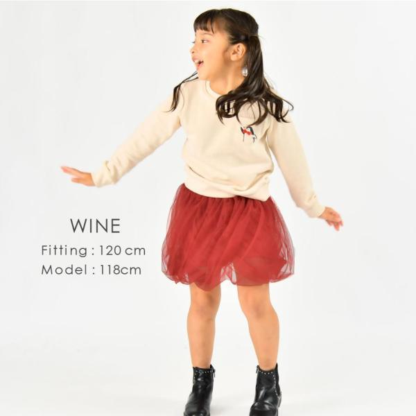 レギンス付きスカート 子供服 レギンス チュチュスカート カラバリ レース 子ども服 女の子 キッズ用 80 90 100 110 120 130|evercloset|07