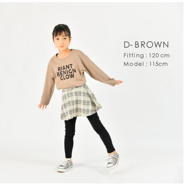 長袖tシャツ 男の子 女の子 白 黒 グレー ネイビー プリントt キッズ 100cm 110cm 120cm 130cm コットン 綿100% evercloset 10