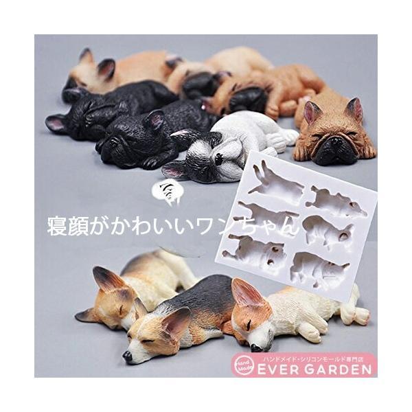 犬 猫 動物 シリコンモールド レジン アロマストーン 手作り 石鹸 キャンドル 樹脂 粘土 オルゴナイト 型 抜き型|evergarden