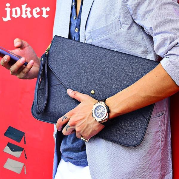 クラッチバッグ メンズ かばん バイカラー フェイクレザー バッグ 無地 シンプル 迷彩 カモフラ DIVINER ディバイナー ブランド|evergreen92