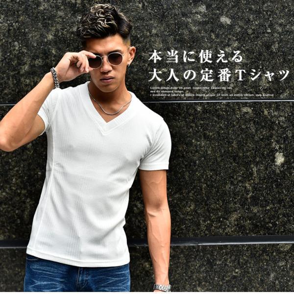 ロングTシャツ メンズ おしゃれ 無地 Vネック 半袖 七分袖 長袖 ロンT 白 黒 30代 40代 50代 2枚目半額|evergreen92|02
