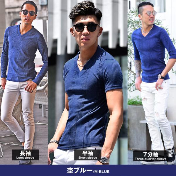 ロングTシャツ メンズ おしゃれ 無地 Vネック 半袖 七分袖 長袖 ロンT 白 黒 30代 40代 50代 2枚目半額|evergreen92|11