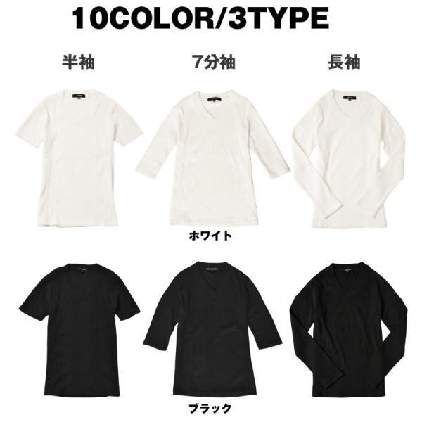 ロングTシャツ メンズ おしゃれ 無地 Vネック 半袖 七分袖 長袖 ロンT 白 黒 30代 40代 50代 2枚目半額|evergreen92|18