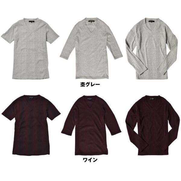 ロングTシャツ メンズ おしゃれ 無地 Vネック 半袖 七分袖 長袖 ロンT 白 黒 30代 40代 50代 2枚目半額|evergreen92|19
