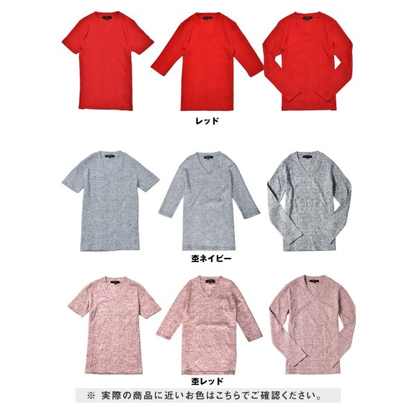 ロングTシャツ メンズ おしゃれ 無地 Vネック 半袖 七分袖 長袖 ロンT 白 黒 30代 40代 50代 2枚目半額|evergreen92|21