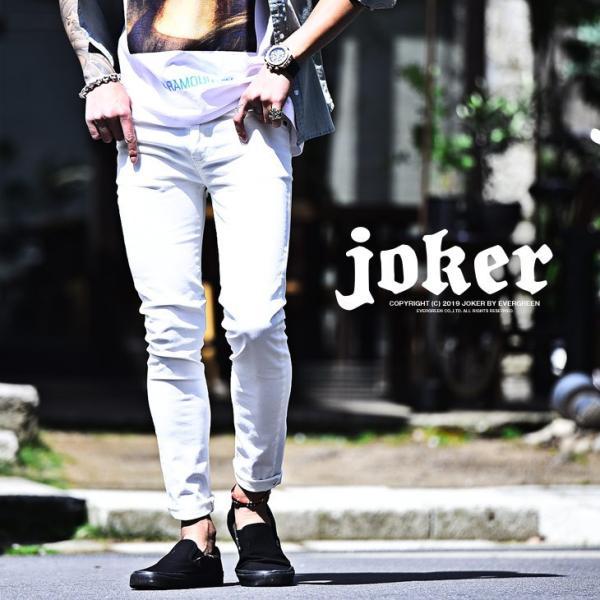 スキニー メンズ スキニーパンツ ストレッチ 大きいサイズ 新着 チノ 黒 ブラック ビジネス タイト 細め 白 ホワイト パンツ ホワイト夏|evergreen92