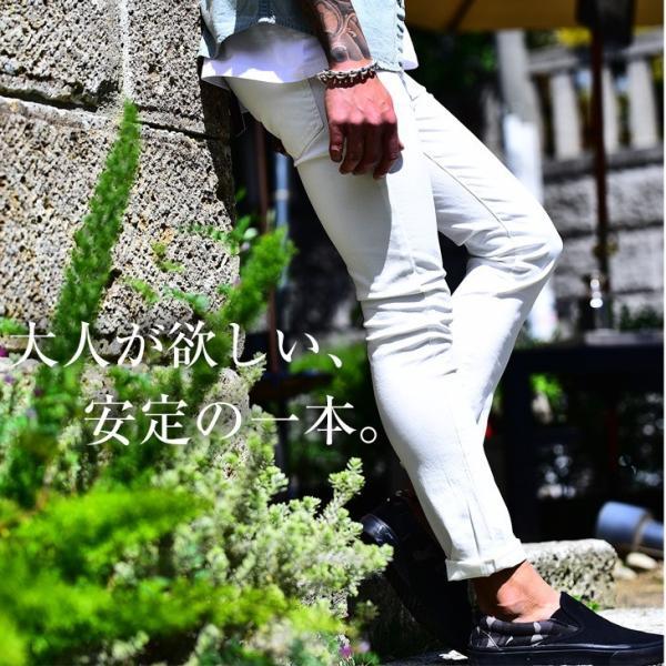 スキニー メンズ スキニーパンツ ストレッチ 大きいサイズ 新着 チノ 黒 ブラック ビジネス タイト 細め 白 ホワイト パンツ ホワイト夏|evergreen92|02
