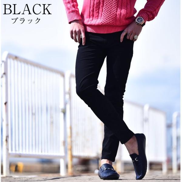 スキニー メンズ スキニーパンツ ストレッチ 大きいサイズ 新着 チノ 黒 ブラック ビジネス タイト 細め 白 ホワイト パンツ ホワイト夏|evergreen92|11