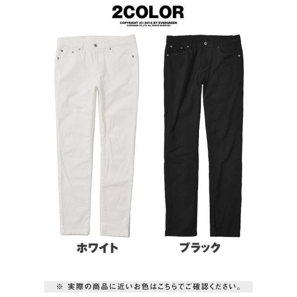 スキニー メンズ スキニーパンツ ストレッチ 大きいサイズ 新着 チノ 黒 ブラック ビジネス タイト 細め 白 ホワイト パンツ ホワイト夏|evergreen92|14