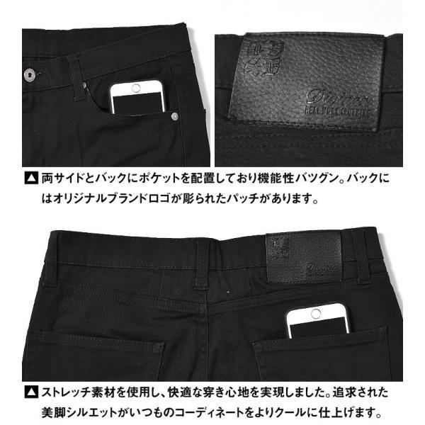 スキニー メンズ スキニーパンツ ストレッチ 大きいサイズ 新着 チノ 黒 ブラック ビジネス タイト 細め 白 ホワイト パンツ ホワイト夏|evergreen92|15