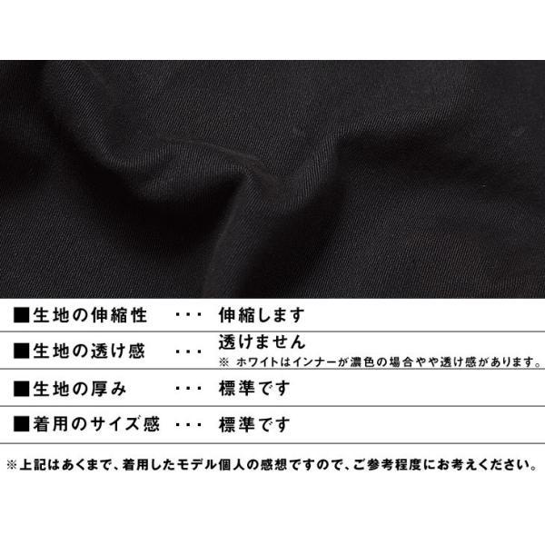 スキニー メンズ スキニーパンツ ストレッチ 大きいサイズ 新着 チノ 黒 ブラック ビジネス タイト 細め 白 ホワイト パンツ ホワイト夏|evergreen92|16