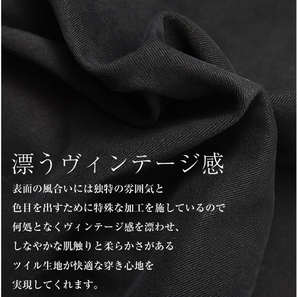 スキニー メンズ スキニーパンツ ストレッチ 大きいサイズ 新着 チノ 黒 ブラック ビジネス タイト 細め 白 ホワイト パンツ ホワイト夏|evergreen92|04