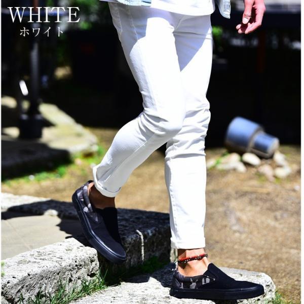 スキニー メンズ スキニーパンツ ストレッチ 大きいサイズ 新着 チノ 黒 ブラック ビジネス タイト 細め 白 ホワイト パンツ ホワイト夏|evergreen92|07