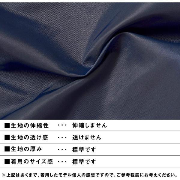 MA-1 フライトジャケット メンズ ミリタリー カーキ ミリタリージャケット MA1 ジャケット 黒 ブラック レッド 赤 秋 秋服 秋物|evergreen92|17