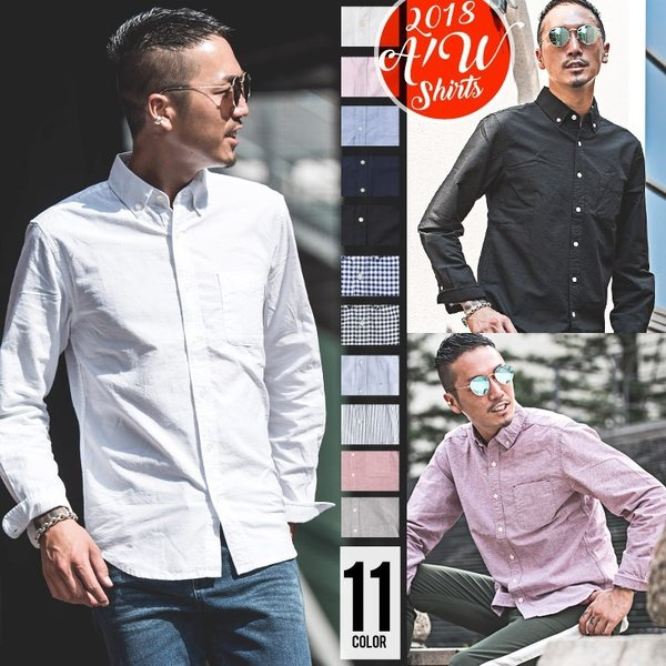 シャツ メンズ 長袖シャツ 長袖 オックスフォードシャツ コットンシャツ メンズシャツ ボタンダウンシャツ チェック柄 ストライプ|evergreen92