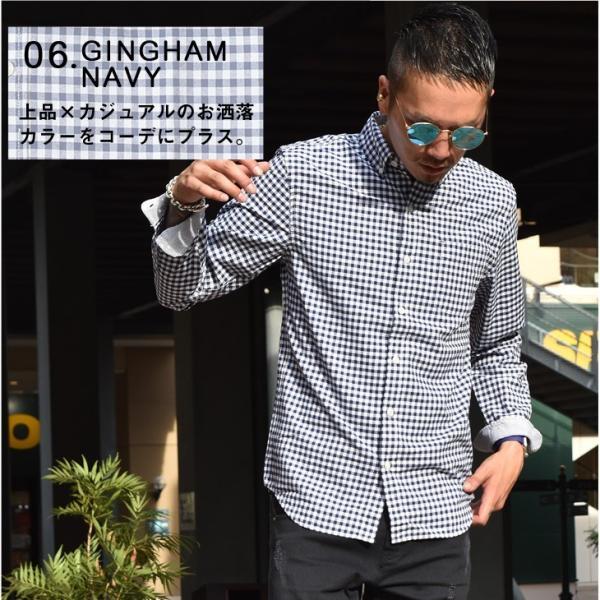 シャツ メンズ 長袖シャツ 長袖 オックスフォードシャツ コットンシャツ メンズシャツ ボタンダウンシャツ チェック柄 ストライプ|evergreen92|15