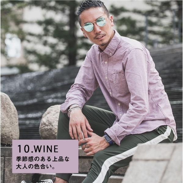シャツ メンズ 長袖シャツ 長袖 オックスフォードシャツ コットンシャツ メンズシャツ ボタンダウンシャツ チェック柄 ストライプ|evergreen92|18