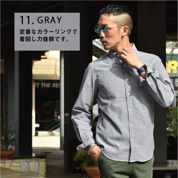 シャツ メンズ 長袖シャツ 長袖 オックスフォードシャツ コットンシャツ メンズシャツ ボタンダウンシャツ チェック柄 ストライプ|evergreen92|19