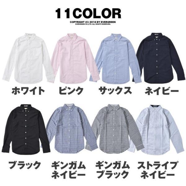 シャツ メンズ 長袖シャツ 長袖 オックスフォードシャツ コットンシャツ メンズシャツ ボタンダウンシャツ チェック柄 ストライプ|evergreen92|20