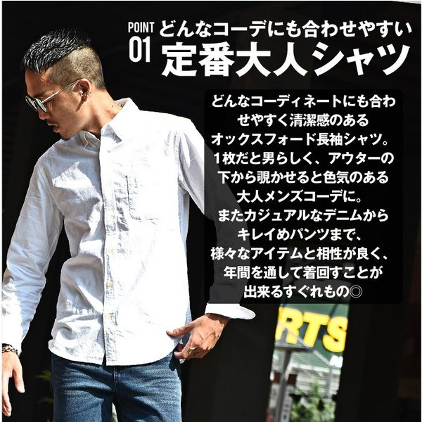 シャツ メンズ 長袖シャツ 長袖 オックスフォードシャツ コットンシャツ メンズシャツ ボタンダウンシャツ チェック柄 ストライプ|evergreen92|03