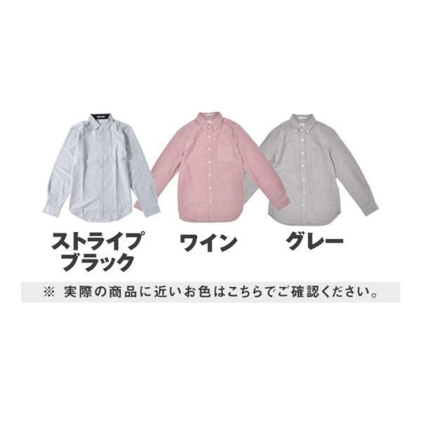 シャツ メンズ 長袖シャツ 長袖 オックスフォードシャツ コットンシャツ メンズシャツ ボタンダウンシャツ チェック柄 ストライプ|evergreen92|21