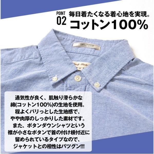 シャツ メンズ 長袖シャツ 長袖 オックスフォードシャツ コットンシャツ メンズシャツ ボタンダウンシャツ チェック柄 ストライプ|evergreen92|04