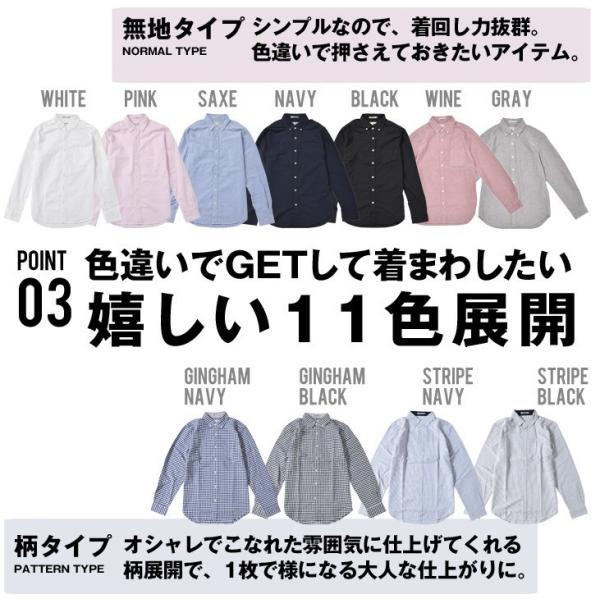 シャツ メンズ 長袖シャツ 長袖 オックスフォードシャツ コットンシャツ メンズシャツ ボタンダウンシャツ チェック柄 ストライプ|evergreen92|05