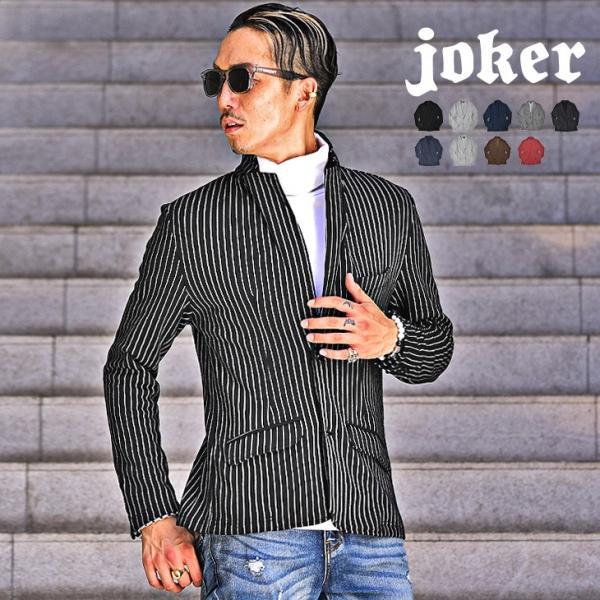 ジャケット メンズ テーラードジャケット スウェット テーラードジャケット アウター 柄 チェック 大きいサイズ スーツ|evergreen92