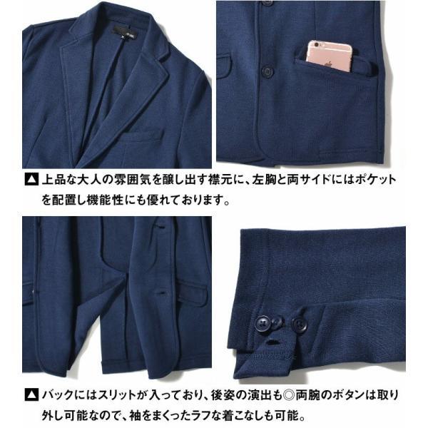 ジャケット メンズ テーラードジャケット スウェット テーラードジャケット アウター 柄 チェック 大きいサイズ スーツ|evergreen92|13
