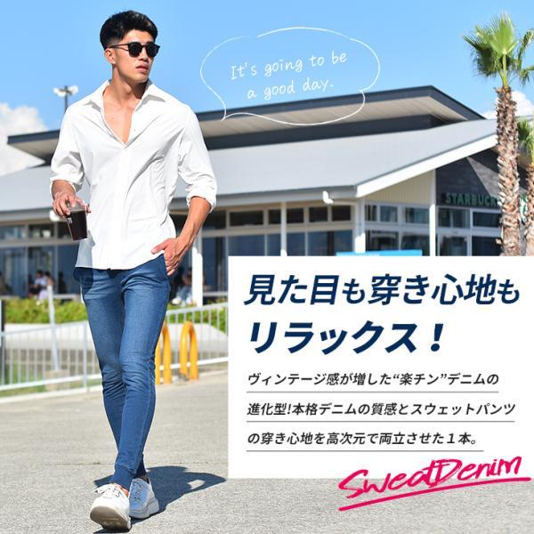ジョガーパンツ メンズ デニム スウェットパンツ スウェット スウェットデニム カットデニム スリム ジョガー パンツ 大きいサイズ 小さいサイズ|evergreen92|02