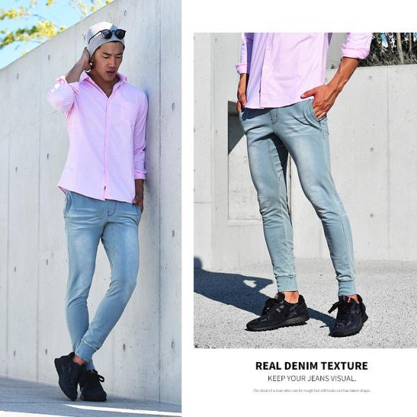 ジョガーパンツ メンズ デニム スウェットパンツ スウェット スウェットデニム カットデニム スリム ジョガー パンツ 大きいサイズ 小さいサイズ|evergreen92|11