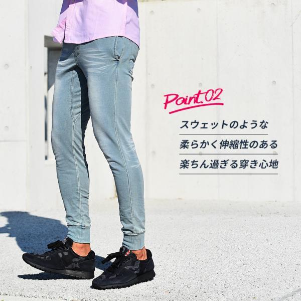 ジョガーパンツ メンズ デニム スウェットパンツ スウェット スウェットデニム カットデニム スリム ジョガー パンツ 大きいサイズ 小さいサイズ|evergreen92|04