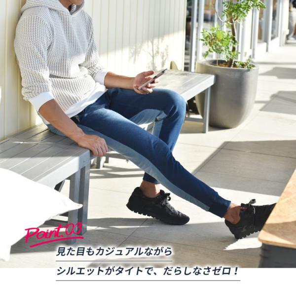 ジョガーパンツ メンズ デニム スウェットパンツ スウェット スウェットデニム カットデニム スリム ジョガー パンツ 大きいサイズ 小さいサイズ|evergreen92|05